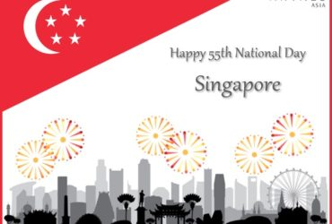 Antaes Asia: 55th Singapore National Day